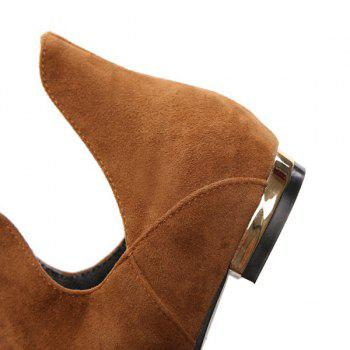 Suede Round Toe Vintage Flat Shoes - BROWN 39