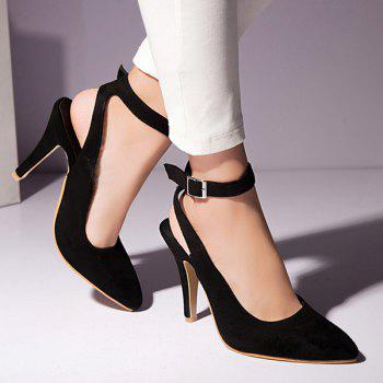 Fashionable Slingback and Suede Design Women's Pumps