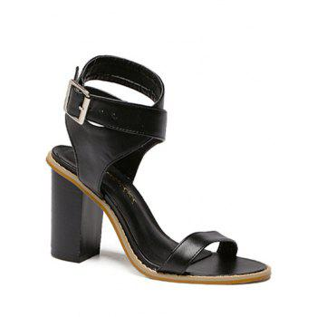 Chunky Heel Cross Strap Sandals