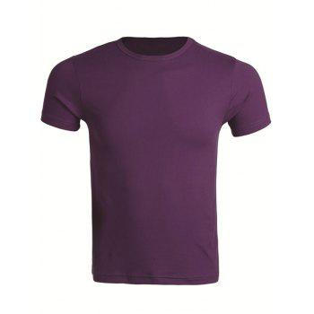 "<P>Round Neck Short Sleeve Cotton Blends Men's T Shirt</P><I Class=""Icon Down Js Tap Up Down""></I> by Dress Lily"