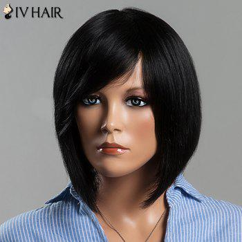 Gorgeous Side Bang Women's Short Straight Siv Human Hair Wig
