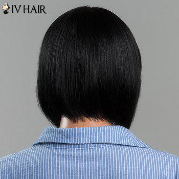 Gorgeous Side Bang Women's Short Straight Siv Human Hair Wig - JET BLACK