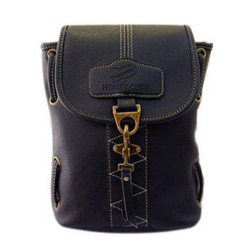 Trendy Metal and Stitching Design Women's Backpack - BLACK