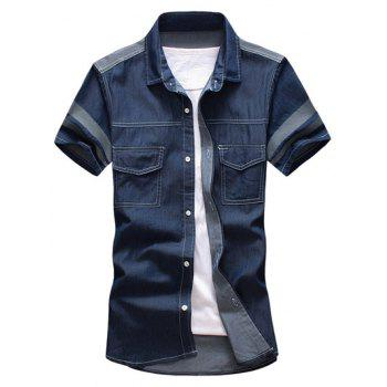 Chic Color Block Spliced Slim Fit Short Sleeve Denim Shirt For Men