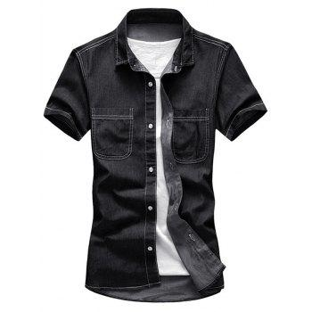 Turn-Down Collar Plus Size Bleach Wash Short Sleeve Men's Denim Shirt