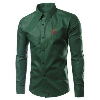 Brief Turn-Down Collar Slim Fit Long Sleeve Shirt For Men