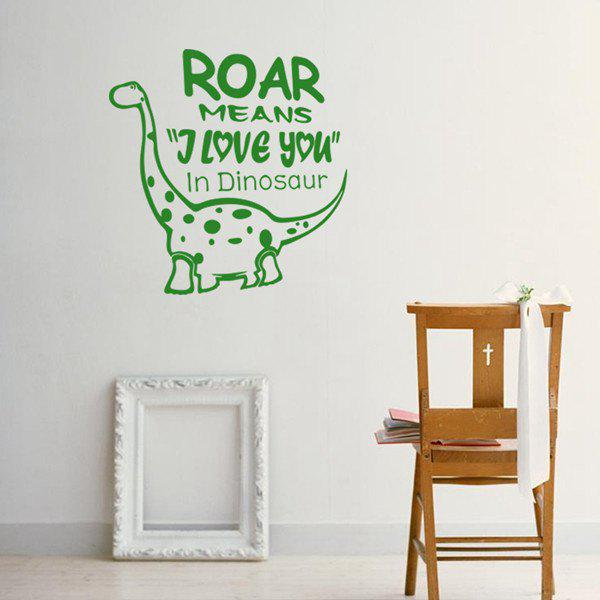 Fashion Waterproof Cartoon Mnosaurs Pattern DIY Wall Sticker - GREEN