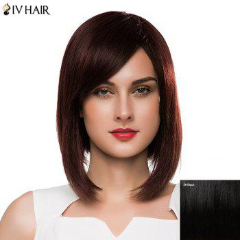Ladylike Medium Straight Side Bang Women's Siv Human Hair Wig
