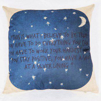 Chic Style Inspirational Moon and Star Square Design Pillow Case - DEEP BLUE
