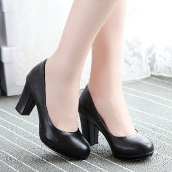 Slip On Chunky Heel Basic Pumps