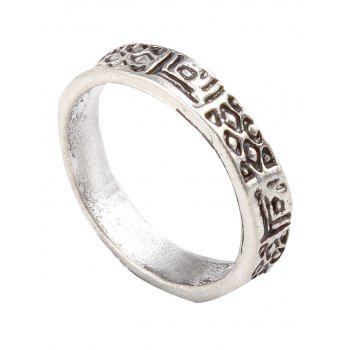Stylish Carving Eagle Leaf Rings - SILVER