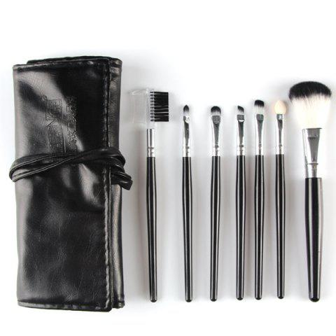 Professional 7 Pcs Nylon Face Eye Lip Makeup Brushes Set with Brush Package - BLACK