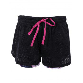 Sports Drawstring Printed Spliced Women's Shorts
