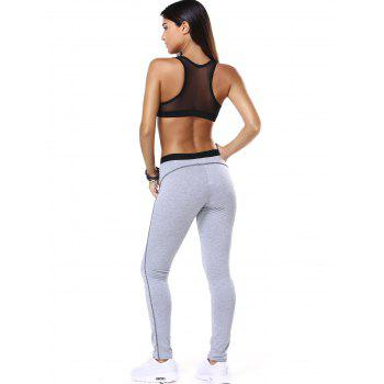 Racerback Tulle Spliced Bra and Running Jogger Pants - XL XL