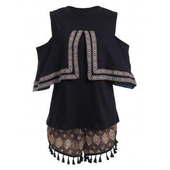 Vintage Hollow Out Embroidered Blouse + Tribal Print Tassels Shorts