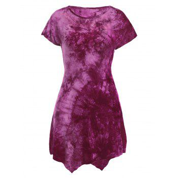 Round Neck Short Sleeve Tie-Dyed Asymmetric Dress