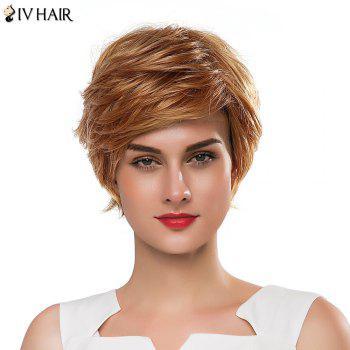 Vogue Short Fluffy Side Bang Women's Siv Human Hair Capless Wig