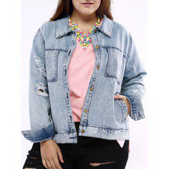 Plus Size Chic Frayed Denim Jacket - LIGHT BLUE 2XL