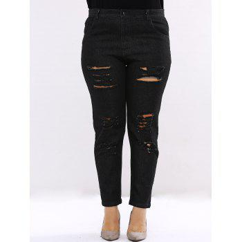 Plus Size Chic Ripped Black Jeans