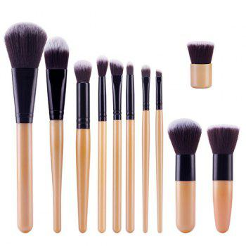 Professional 11 Pcs Nylon Face Eye Lip Makeup Brushes Set - GOLDEN GOLDEN