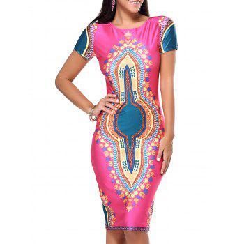 Exotic Tribal Pattern Bodycon Dress