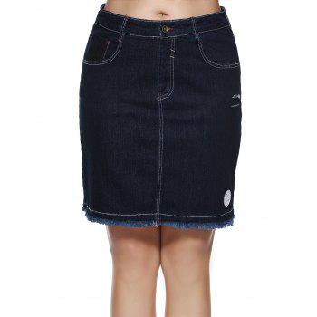 Oversized Brief Back Slit Fringed Denim Skirt