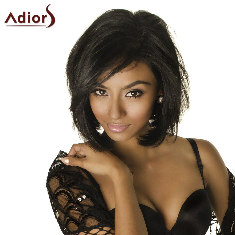 Charming Women's Short Straight Dark Brown Side Parting Synthetic Hair Wig - BLACK BROWN