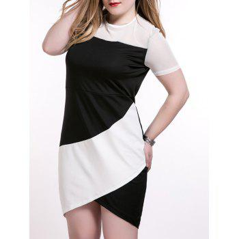 Plus Size Stylish Color Block Tulip Dress