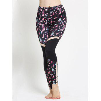 High Waisted Digital Print Sporty Leggings