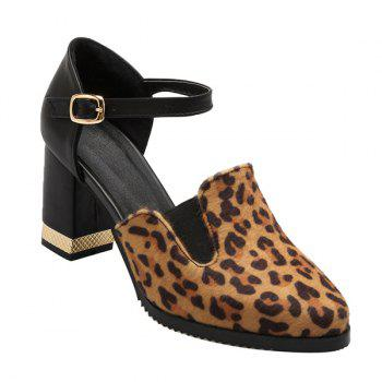 Trendy Elastic and Leopard Printed Design Women's Pumps