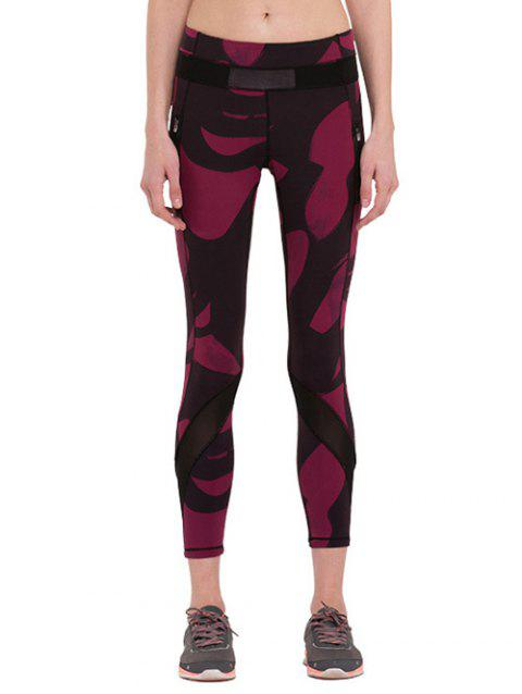 Active Stretchy Hit Color Geometric Skinny Pants - DARK RED L