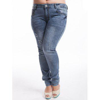 Plus Size Brief Frayed Elastic Pencil Jeans