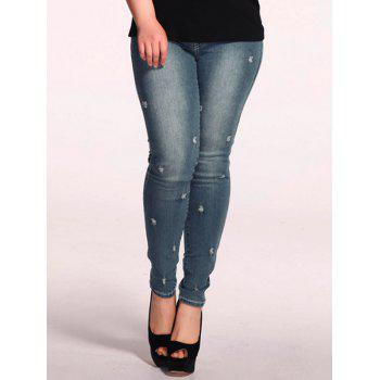 Plus Size Trendy Frayed Distressed Pencil Jeans
