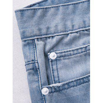 Plus Size Chic Ripped Harem Jeans - LIGHT BLUE 36