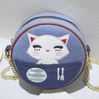Leisure Round Shape and Cat Pattern Design Women's Crossbody Bag - WHITE