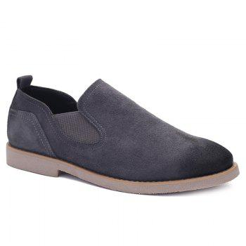 Concise Suede and Elastic Band Design Men's Casual Shoes