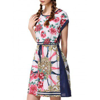Colorful Floral Print Drawstring Dress