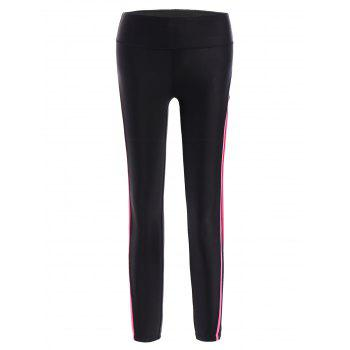 Active Women's High Stretchy Stripe Pants