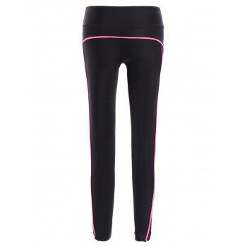 Active Women's High Stretchy Stripe Pants - RED M