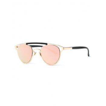 Stylish Pink Crossbar Mirrored Sunglasses