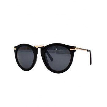 Stylish Anti UV Full Frame Polarized Sunglasses