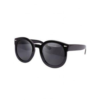 Stylish Black Full Frame Polarized Sunglasses