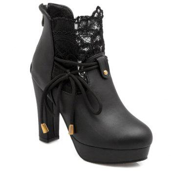 Chic Chunky Heel and Splicing Design Women's Short Boots