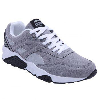 Trendy Color Splicing and Suede Design Men's Athletic Shoes