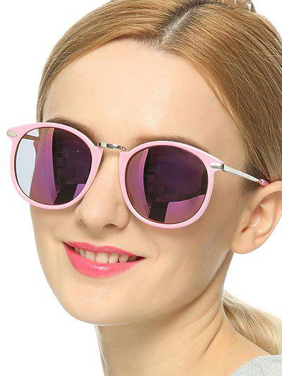 Stylish Full Frame Polarized Mirrored Sunglasses - PINK