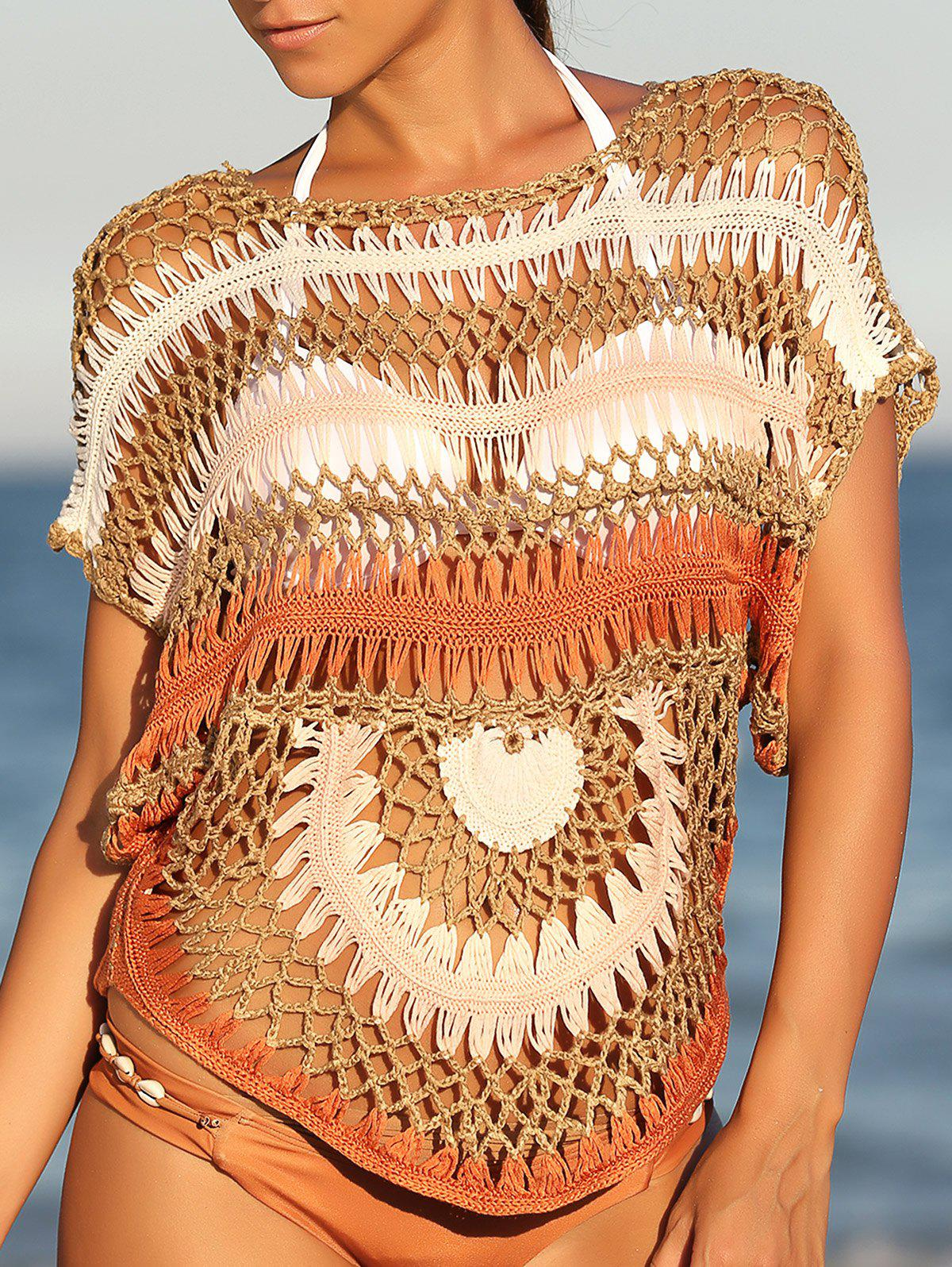 Trendy Cut Out Crochet Cover-Up - KHAKI ONE SIZE(FIT SIZE XS TO M)