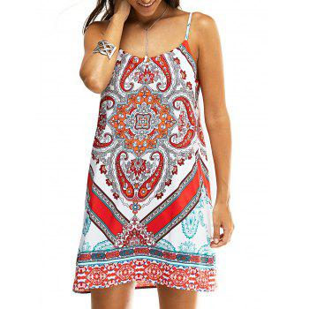 Elegant Women's U-Neck Spaghetti Strap Geometric Printed  Dress