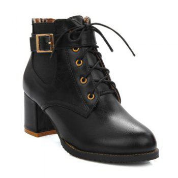 Stylish Buckle and Elastic Band Design Women's Ankle Boots