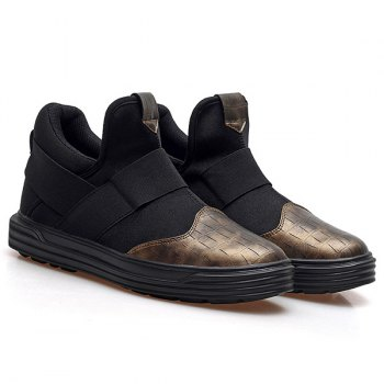 Stylish Splicing and Elastic Band Design Men's Casual Shoes - BLACK/GOLDEN 44