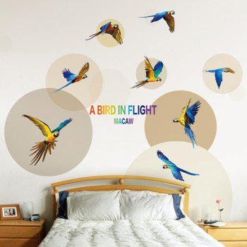 Colourful Removable Waterproof Macaw Wall Stickers - COLORMIX